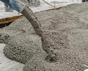 Бст рязань бетон подготовка для бетона